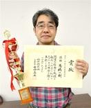 県アマ囲碁最強位戦で高橋六段V