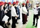愛知2工場視察 女性の活躍学ぶ 県リーダー育成…