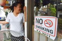 「世界の街から」愛煙家のひそひそ話