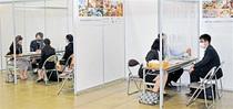 強み、働きやすさ 学生に109社PR 福井で合同就職面接会