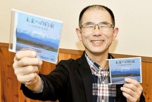 クラウドファンディング「ミラカナ」で支援を呼び掛けている井坂裕之さん=福井県南越前町