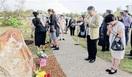 旧日本海軍潜水艦の戦死者遺族 千葉さん(敦賀)…