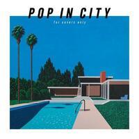 <再ブレーク盤>DEEN『POP IN CITY〜for covers only〜』シティポップの超王道ぞろい