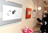 暮らしとなじむ 「インテリア書」 市内の青木さん個展