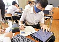 県内9市町教委と福井新聞社 デジタル教育で協定 情報力育成へ記事活用