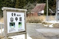 敦賀市の人口減、原発停止で拍車