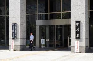 警察庁が入る中央合同庁舎2号館=東京都千代田区霞が関
