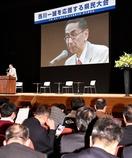 知事選、西川氏が3千人規模集会