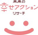 福井人の「不幸せ」に共通要因