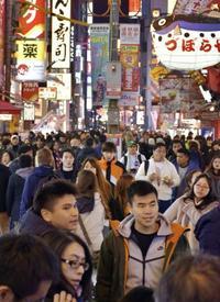 訪日外国人消費、1〜3月横ばい