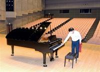 最高峰ピアノ弾いてみよう 高浜町文化会館あすから 大ホール開放、独り占め