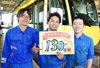 福井国体まであと130日