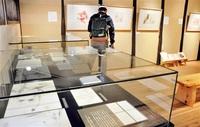 ちひろ作品 平和願う 越前市で生誕100年展第2弾 戦争テーマ 絵、資料展示