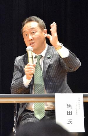 青森山田の名将直伝、やる気の導き方