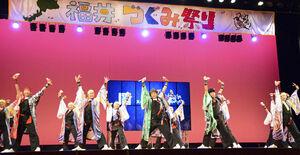 430人がヨサコイ演舞披露