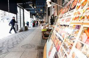 北海道知事の「緊急事態宣言」から一夜明け、閑散とする札幌市の二条市場=29日午前