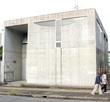 磯崎新さん設計建築、勝山市取得へ