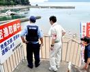 密漁禁止厳格化2年目、地元の苦悩