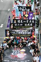 香港で天安門29年を前にデモ
