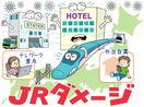 通勤減少、ホテルも打撃 北海道と四国は国が支援…