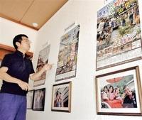 熊川宿「時代村」 20回迎え展示会 若狭町・ポスターや写真