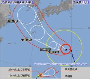 台風19号接近、福井への影響は