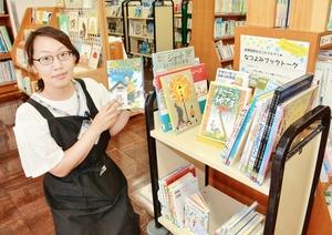 読書感想文を書きやすい本を並べたコーナー=福井県福井市立図書館