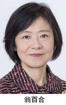 欧州経済、財政に期待 日本総合研究所理事長 翁…