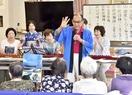 鯖江の福祉施設で歌や踊り披露