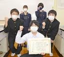 鯖江高JRC部に特別賞、活動評価