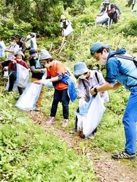 「じょやま」も山開き記念登山60人が満喫 永平寺町