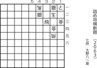 【詰め将棋】6月15日