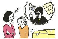 Q母が悪徳業者にだまされた A予防や見守りの態勢づくりを ふくい法律相談所