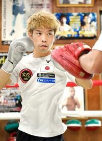 ボクシング、田中恒成が練習公開