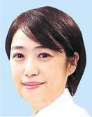 名古屋大大学院准教授 東山 成江 女性リーダー…