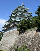 名古屋城の木造復元行き詰まる