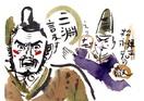 桔梗の覇道_明智光秀(66)第3章 魔王【6】…