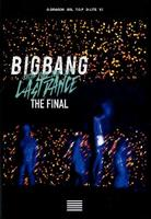 BIGBANG『BIGBANG JAPAN DOME TOUR 2017 -LAST DANCE- : THE FINAL』