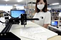 ロボットが手書き文字で代筆…インサイドセールスで需要 エクネス(本社福井県)好調