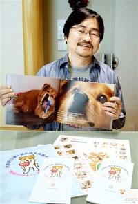 幸せな保護犬知って 東京 写真集制作学校に寄贈 大切な命感じる「種まき」 ペットと生きる(3)