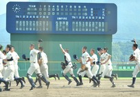 高校野球で初のタイブレーク