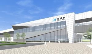 北陸新幹線南越駅A案「コウノトリが飛翔する未来への道標となる駅」