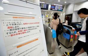 東海道新幹線の運転が再開し、改札を通る人たち=13日午前5時50分、JR東京駅