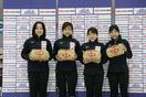 世界で活躍するカーリング日本代表選手を「ニッポン…