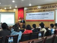 ベトナム理系大学の最高峰 ハノイ工科大学に 日本語・文化・職業訓練コースを開講