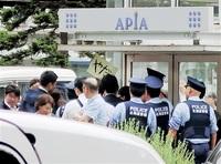 道警、ヤジ聴衆を排除 専門家「法的に疑問 やり過ぎ」 首相演説