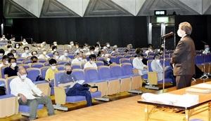 新型コロナ検査の集団契約に関して医療機関向けに開かれた研修会=9月22日、福井県福井市の県生活学習館