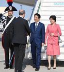 G7、テロ撲滅へ結束