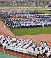 2019年9月に茨城県笠松運動公園陸上競技場で行われた茨城国体の総合開会式