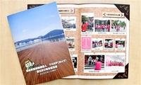 敦賀・NPO法人「タップ」 設立20周年で記念誌 まちづくり実績一冊に